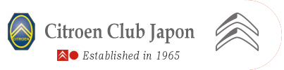 Citroen Club Japon