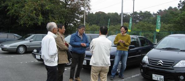 (報告)関東地区秋期ミーティング