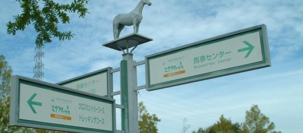 2019神戸CafeTerrace三木